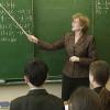 На поощрение лучших педагогов региона выделен миллион рублей из областного бюджета