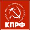 Заявление бюро Владимирского обкома КПРФ «Остановим чиновничий беспредел на выборах!»