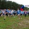 «Кросс нации- 2013» прошёл во Владимире