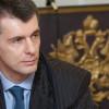 Заявление М.Д. Прохорова по ситуации во Владимире