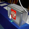 По предварительным данным, победу на выборах мэра Гусь-Хрустального одержал Николай Балахин