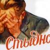 Избирательная комиссия Владимирской области рассмотрела жалобы, поступившие в облизбирком в течение единого дня голосования