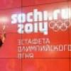 Маршрут Эстафеты Олимпийского огня во Владимире