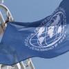 10-11 октября — в ВлГУ пройдет Всероссийская научно-практическая конференция Русского географического общества