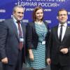 Юлия Арсенина избрана в Президиум Генерального Совета Партии «Единая Россия»