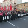 Владимирские коммунисты выйдут на митинг