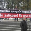 Коммунисты митинговали на Соборной площади