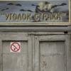 Сергей Сахаров: Ищем концепцию второй жизни Центрального парка