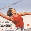 Михаил Колков: «Спорт является важным фактором социально-экономического развития региона»
