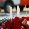 Соболезнования волгоградцам в связи с терактами