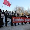 КПРФ приглашает на митинг «детей войны»