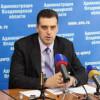 18 февраля состоится пресс-конференция директора департамента природопользования и охраны окружающей среды А.Мигачева