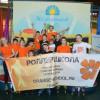 Владимирские спортсмены завоевали 5 медалей на открытом первенстве Москвы по роллер-спорту