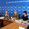 Работа областного департамента по физкультуре и спорту будет скорректирована с учетом итогов зимней Олимпиады в Сочи