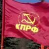 Первомай во Владимире: коммунисты отдельно от профсоюзов     Первомай