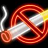 О проведении пресс-конференции, посвященной Всемирному дню без табака