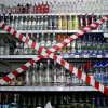 Правила торговли алкогольной продукцией остаются на контроле Городского Совета