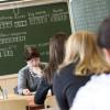 31 владимирский школьник сдал ЕГЭ по русскому языку на «отлично»