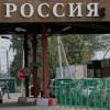 Организация помощи прибывшим из Украины — в ежедневном режиме