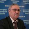 15 июля состоится пресс-конференция первого вице-губернатора В.П. Кузина