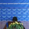 16 июля состоится пресс-конференция и.о. директора архивного департамента Н.Е. Алексеевой