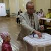 Единоросы подвели  итоги выборов