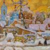 Владимирский художник Дмитрий Холин стал лауреатом премии ЦФО в области литературы и искусства