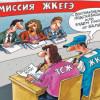 Во Владимире появилась своя жилищная инспекция