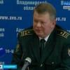 21 октября состоится пресс-конференция начальника Владимирской таможни Алексея Архипова