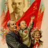 7 ноября коммунисты проведут митинг на Соборной площади