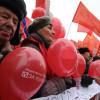Коммунисты выйдут на митинг 7 ноября