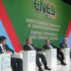 Делегация Владимирской области принимает участие в III Международном форуме «ENES»