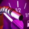 Мониторинг цен на нефтепродукты