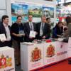 Туристские возможности Владимирской области представлены в Азиатско-Тихоокеанском регионе