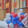 Андрей Шохин: «Новые квартиры — отличный подарок к Новому году!»
