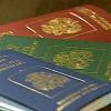 Миграционная служба приглашает на прием