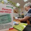 С 1 января 2015 года будет применяться новая пенсионная формула