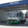 О заседании комиссии по отбору подвижного состава, работающего на газомоторном топливе