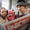 Владимирстат о занятости и безработице во Владимирской области