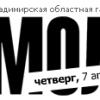 За нарушение трудового законодательства дисквалифицирован главный редактор АНО «Редакция газеты «Молва»