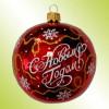 Андрей Шохин: «В новогодние праздники во Владимире интересно будет всем»