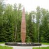 Завершен ремонт стелы на месте гибели первого космонавта Земли Юрия Гагарина