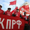 Владимирские коммунисты в субботу выйдут на митинг