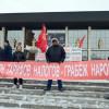 КПРФ: «Левый поворот» спасет страну