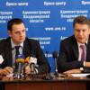 В администрации Владимирской области обсудили предлагаемые к реализации инвестиционные проекты