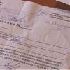 Управляющая организация незаконно взимала деньги с граждан за выдачу справок