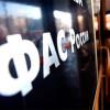 Жалоба филиала ООО «Росгосстрах» по Владимирской области на действия конкурсной комиссии признана необоснованной