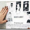 Государственную регистрацию проходит приказ МВД России, Генеральной прокуратуры Российской Федерации и СК России, утверждающий Инструкцию о порядке рассмотрения заявлений, сообщений о преступлениях и иной информации о происшествиях, связанных с безвестным исчезновением лиц