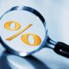 Госавтоинспекция информирует о повышении пошлин