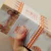 Во Владимирской области удовлетворено ходатайство следствия об аресте местного депутата, обвиняемого в покушении на мошенничество в особо крупном размере